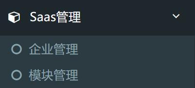 【Saas-export项目】17--动态菜单(不同用户登录权限->显示不同菜单)