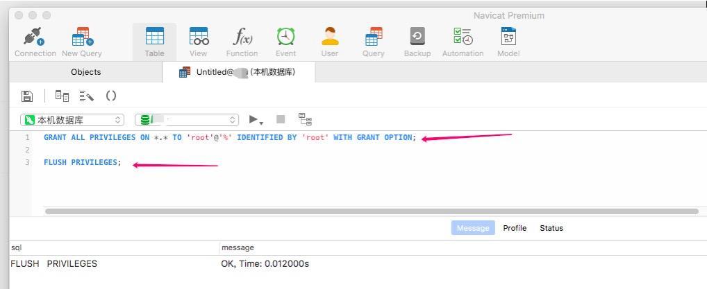 mysql 命令 数据库创建用户名密码