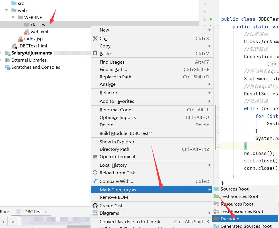 Java使用IDEA连接数据库的配置