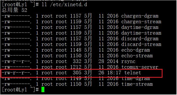 『无欲则无求』Linux服务管理 — 76、RPM包安装基于xinetd的服务的管理