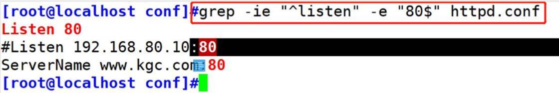 Linux目录与文件的管理 理论