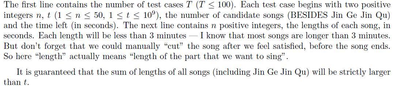 算法 竞赛 入门 经典 第 2 版