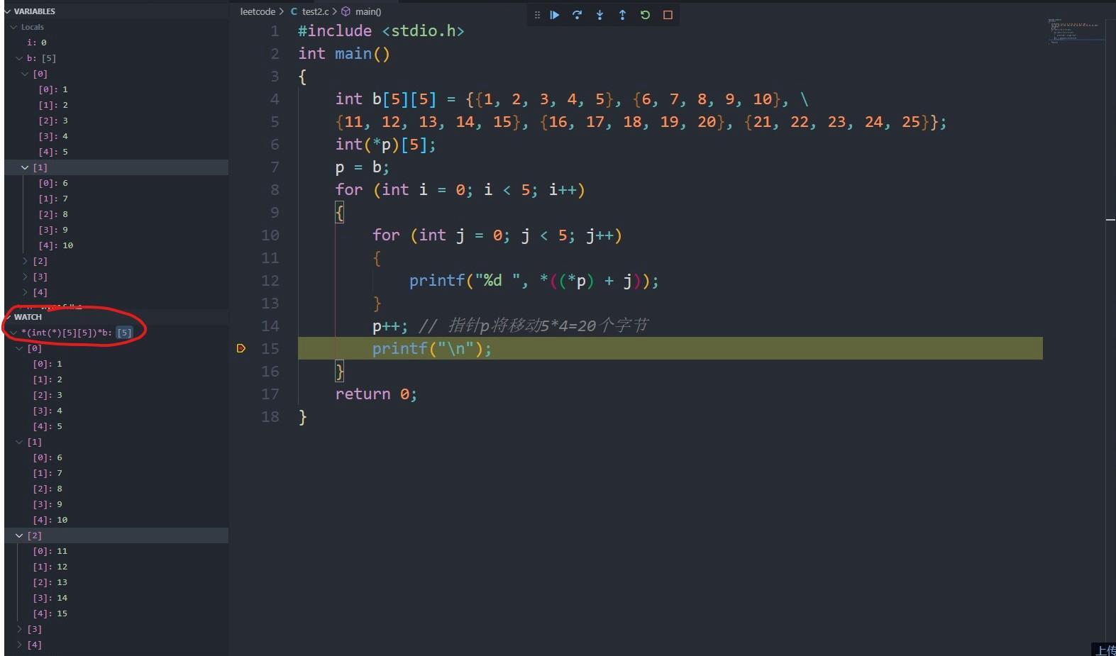 C语言中一二维数组与指针的内存地址区别