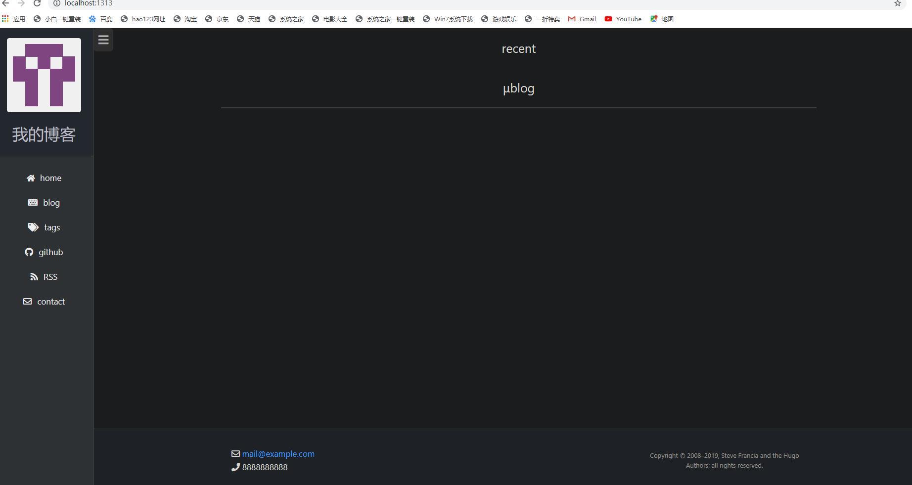 如何用hugo制作个人博客网站