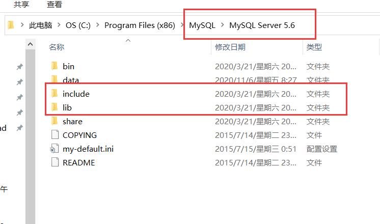 C语言连接mysql数据库详细步骤