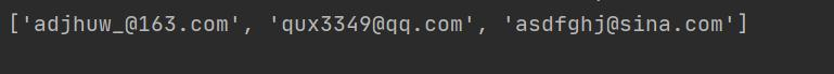 Python中利用正则表达式做数据清洗(re)