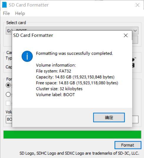 Linux系统(Ubuntu和树莓派)的远程操作练习
