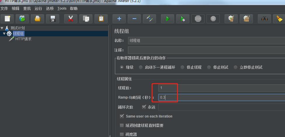 SpringCloud Alibaba - Sentinel入门案例(二)(流控规则 | 直接 / 关联 / 链路 / 快速失败 / Warm Up / 排队等待)