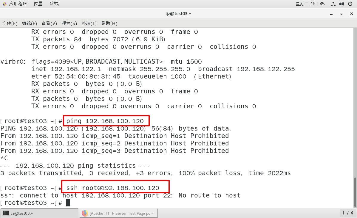 防火墙基础--firewalld的详细介绍与项目实操