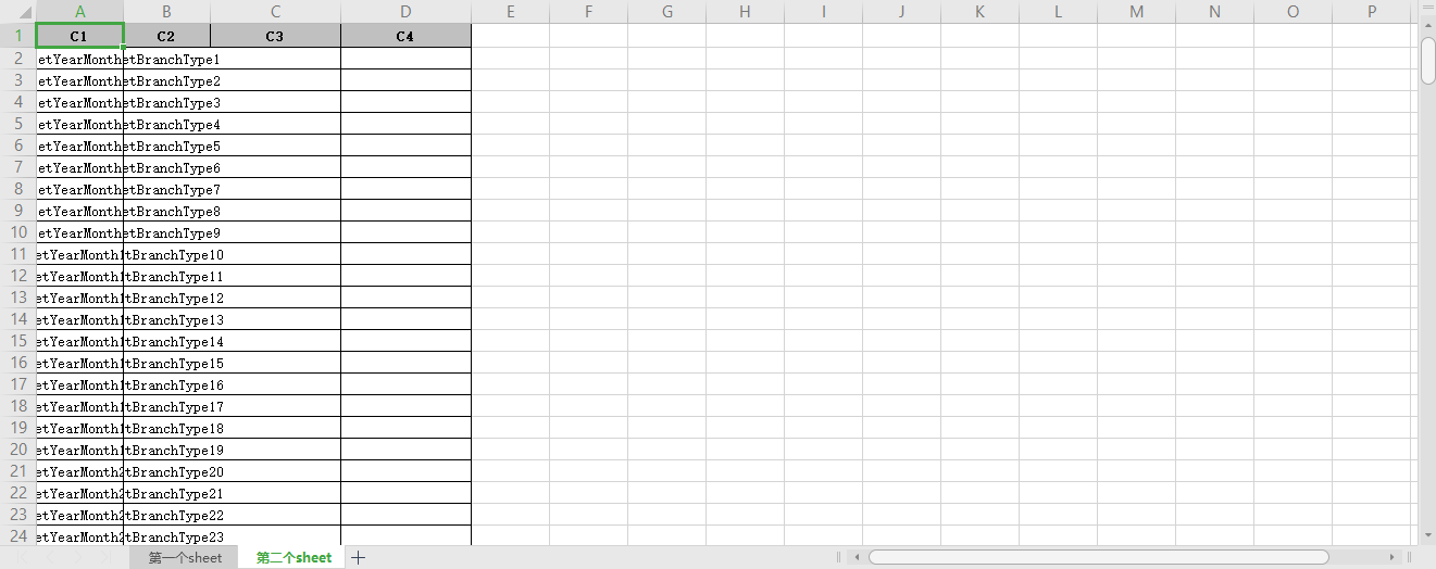 EasyExcel导出不同表头的Sheet页or分页查询导出