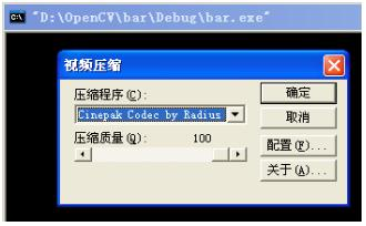 Opencv中VideoWriter详解